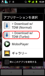 device-2012-04-04-152930.png
