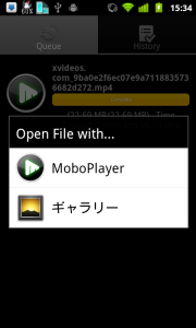 device-2012-04-04-153433.png